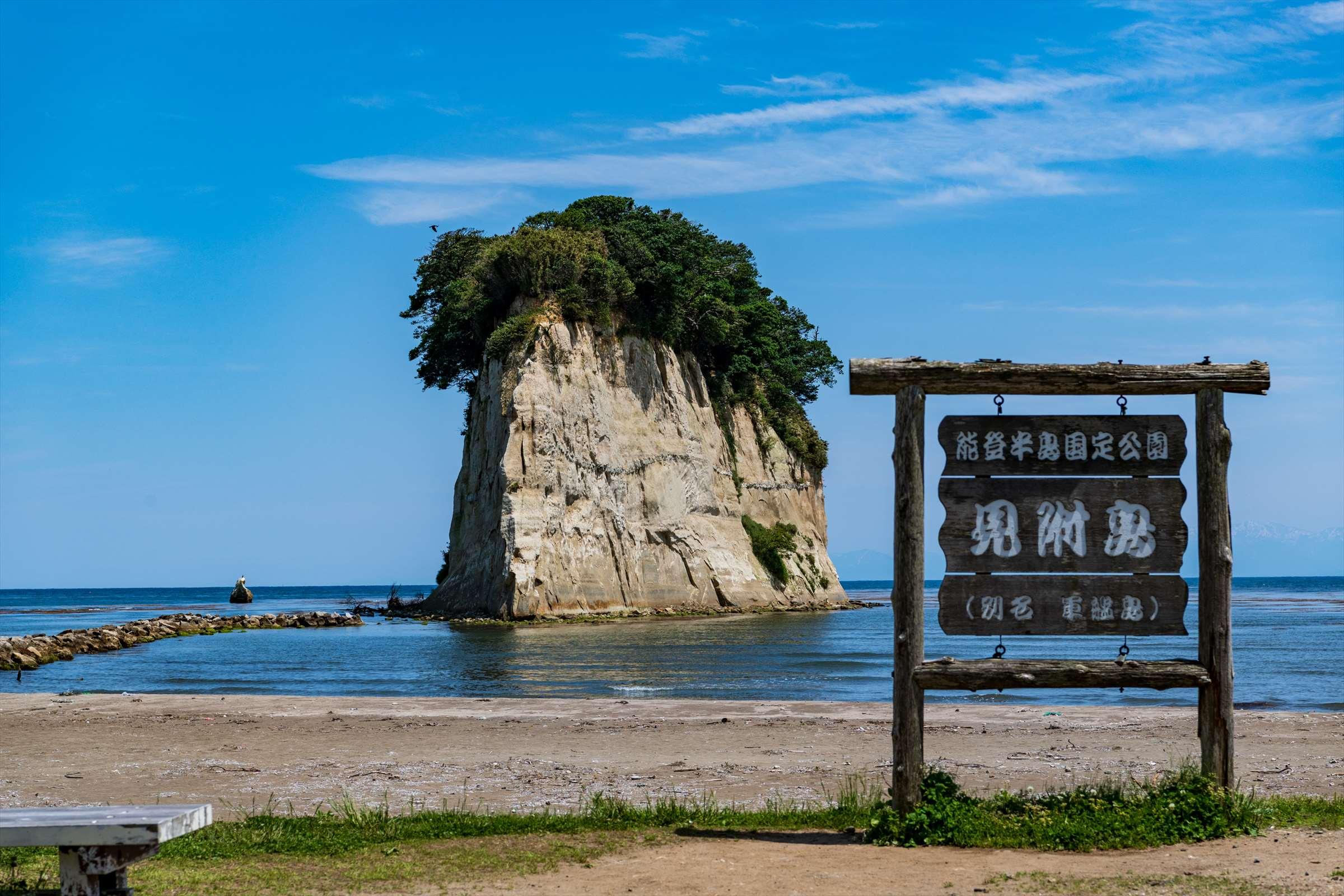 見附島(別名,軍艦島)